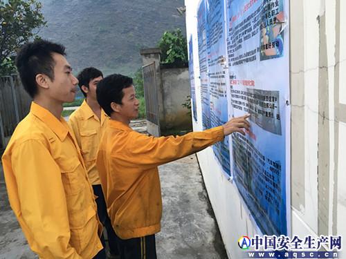 玉林工务段容县线路车间职工下班后在车间警示教育宣传图片展板前驻足